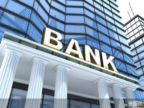 """""""吃""""超8800万元罚单 11月银行业贷款违规乱象难禁"""