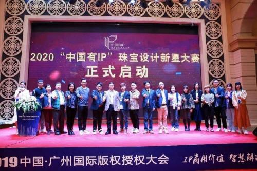 """吴琦璇指导学生获2020""""中国有IP""""珠宝设计新星大赛优秀设计奖"""