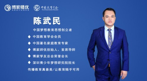 中国好声音大连第五名,陈武民老师学生王伟丞圆梦