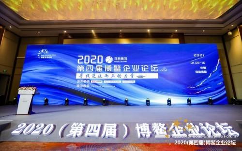 """风变科技凭借持续创新力,荣获""""中国在线教育创新企业""""称号"""