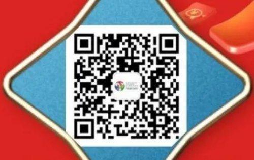 五一广东景区免费门票红包领取详情一览(抢红包时间+参与方式+流程)