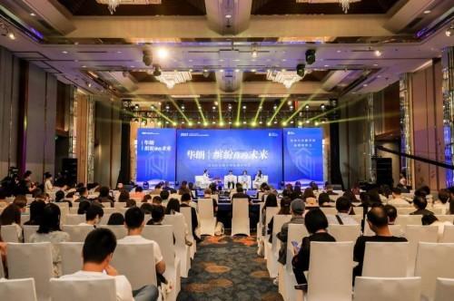 打破传统校园教育的边界,深圳市华朗学校正式揭幕!