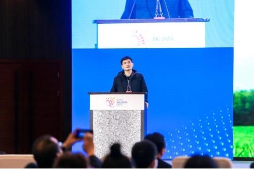 极飞科技创始人彭斌在 2021 中国国际大数据产业博览会上发表演讲