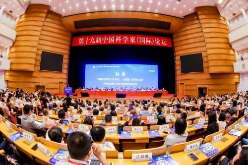 金宝通菏泽网络科技有限公司总经理张方义出席第十九届中国科学家(国际)论坛