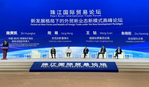 """连连国际受邀参加""""2021年中国进出口商品交易会(广交会)"""""""
