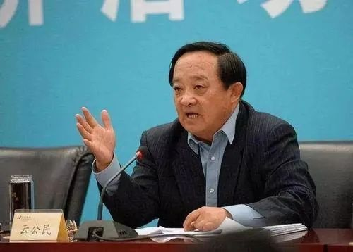 退休6年后落马,原中国华电集团公司总经理云公民被提起公诉