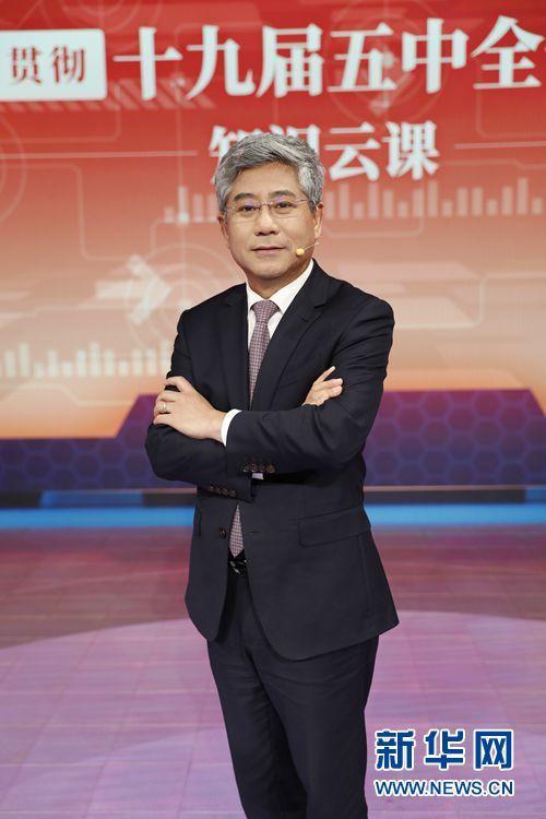 白重恩:未来15年中国经济应该保持怎样的增速?