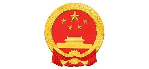 国旗国徽图案最新标准版本2021年1月1日起施行