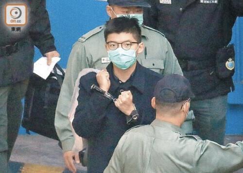 """黃之锋目前在石壁监狱服刑 图源:""""东网"""""""