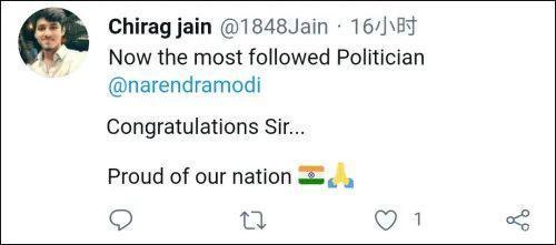 """印度媒体惊喜发现:我们总理拿了个""""第一"""""""