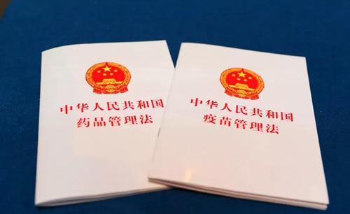 """新冠疫苗""""附条件上市""""是什么意思?北京疾控权威解读"""