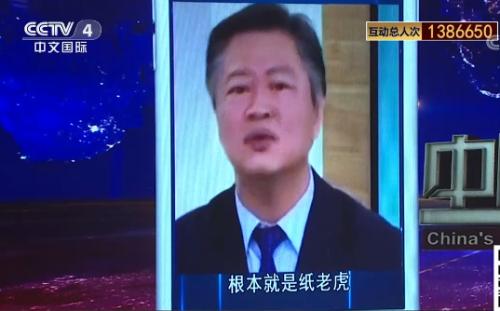《中国舆论场》播放赖岳谦批评台军的视频