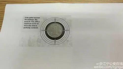 中国射击队已获1金2铜!选手们打中靶心有多难?
