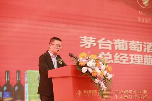 助力南京创建国际消费中心城市 茅台葡萄酒千人畅饮 点燃南京消费热情