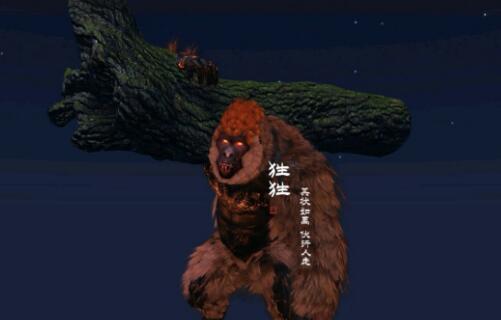 妄想山海美食汇总 妄想山海神兽狌狌大猩猩怎么召唤?狌狌获取方法攻略