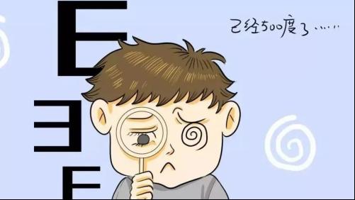 角膜塑形镜能控制近视吗?听听麦迪格专家怎么说