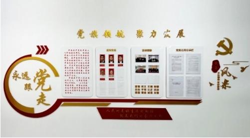 由和治友德协办的庆建党100周年书画作品展举行