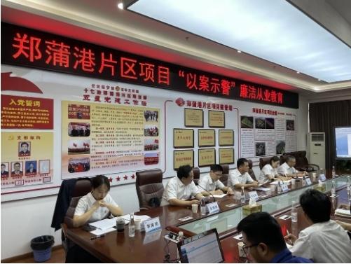 """十七冶郑蒲港片区项目开展""""以案示警""""廉洁从业教育"""