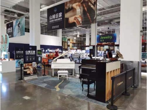鲍德温钢琴山姆云家上海北京成都店上线