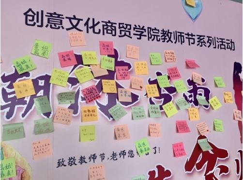 """深圳鹏城技师学子教师节这样给老师们""""送礼"""""""