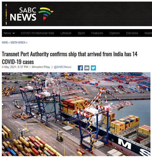 南非一印度抵达船只14名船员检测结果呈阳性