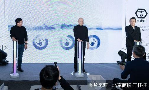 图片来源:北京商报 于桂桂