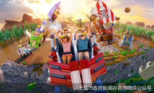 上海乐高乐园度假区预计年内开建 项目位于金山区枫泾镇
