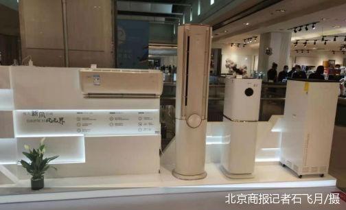3月1日起销售家用空调提供十年免费包修服务 格力电器会再次搅动空调业吗