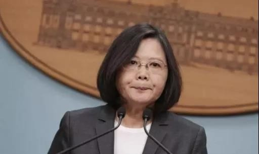 环球锐评:我们要为最终解决台湾问题开展道义准备