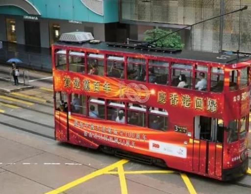 这才是中国香港该有的样子!