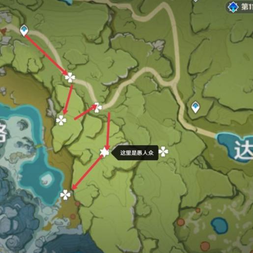 原神龙脊雪山精英怪刷怪路线分享