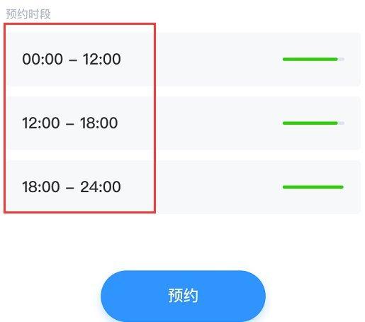 深圳大鹏半岛在预约通行时间段内提前到算违章吗?