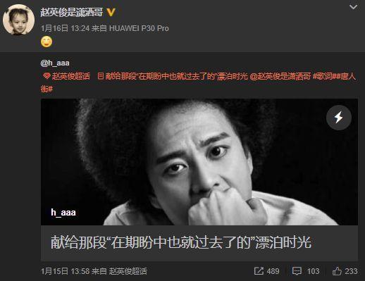 43岁赵英俊因病去世 曾创作《送你一朵小红花》等