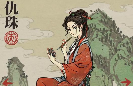 江南百景图仇珠天赋及珍宝是什么 江南春图珍宝属性图鉴