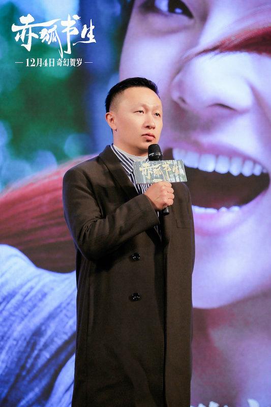 《赤狐书生》武汉站路演陈立农李现合体 首批观众点赞