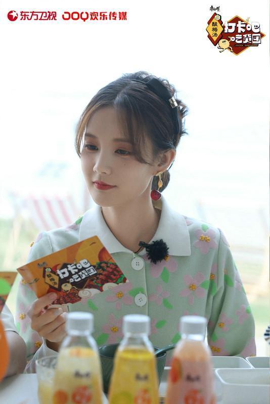《打卡吧!吃货团》来自中国式含蓄爱意的表达