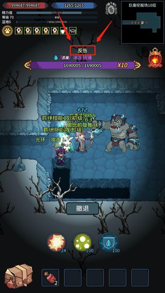 提灯与地下城勇者噩梦3通关打法攻略一览