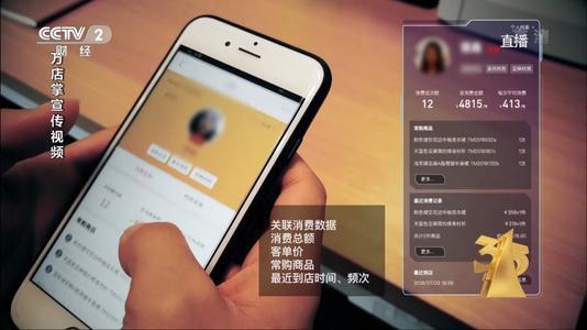 3.15在行动丨苏州检察机关对3·15晚会曝光万店掌等企业线索立案调查
