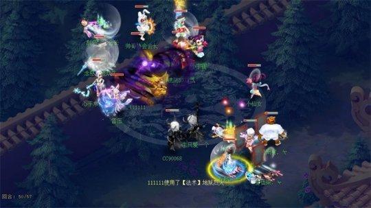 梦幻西游电脑版:第177届武神坛珍宝阁强势夺冠