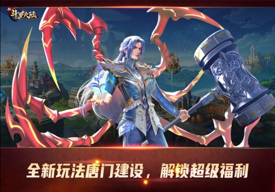 刘宇宁唐三主题曲击溃上架  新斗罗大陆新版上线