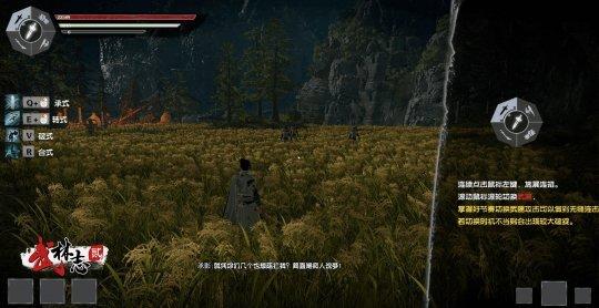 国产独立武侠游戏《武林志2》将提供steam免费试玩