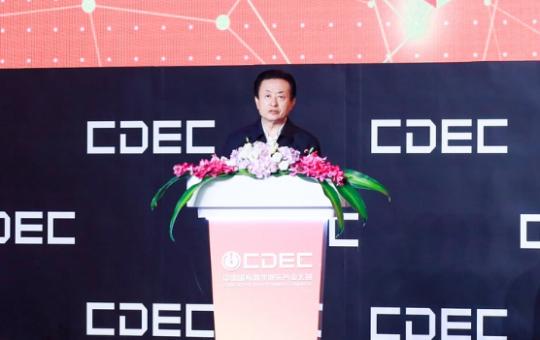 孙寿山在2021年中国国际数字娱乐产业大会致辞