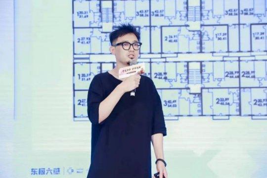 9:东极六感创始人田海博.png