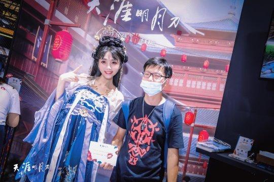 天涯明月刀2021ChinaJoy 四大名绣天衣惊艳全场