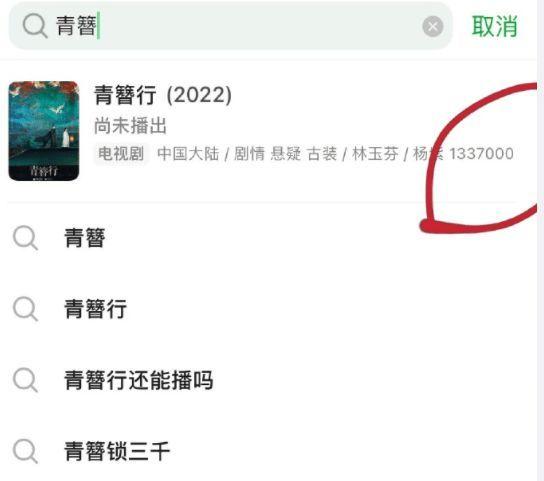 神奇!吴亦凡相关影视作品署名变成代号1337000