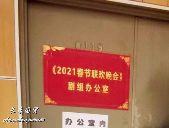 2021年央视春晚演员吃什么?盒饭曝光:两荤两素