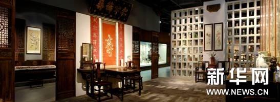 中国民艺博物馆
