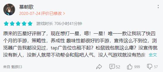 《汉家江湖》:发动吐槽成为江湖高手