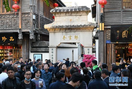 中国历史文化街区里的严复故居―福州郎官巷