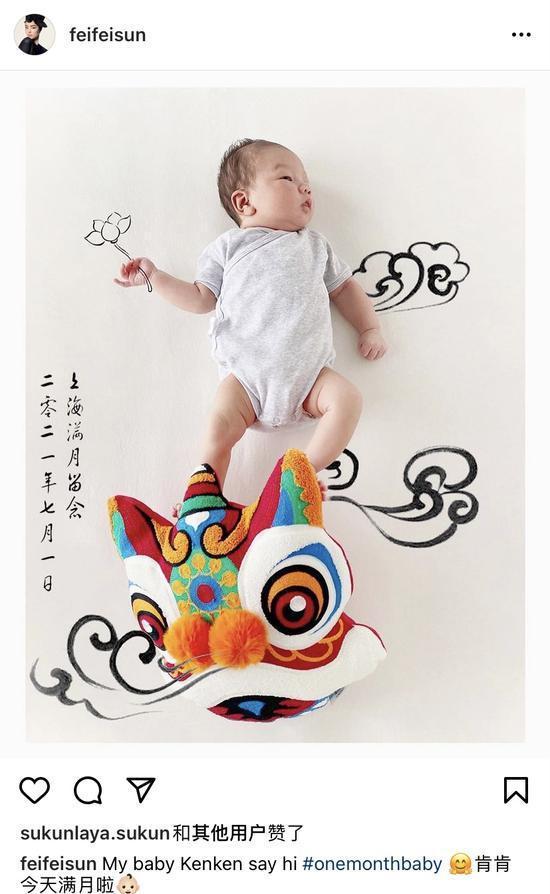 超模孙菲菲宣布生子喜讯 晒宝宝满月照萌态十足